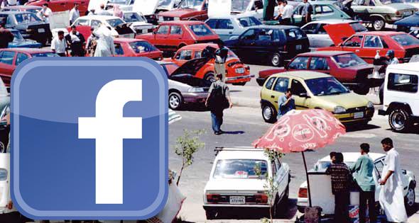 تعرف على أكبر جروبات السيارات على الـ فيس بوك سيارات اليوم