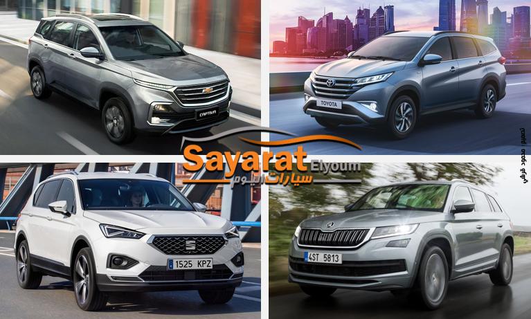 أسعار أرخص سيارات 7 مقاعد Suv في ديسمبر بآخر التحديثات سيارات اليوم